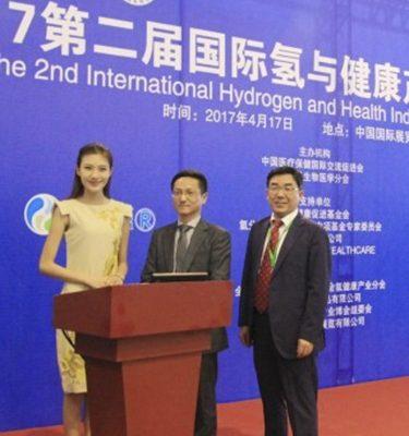 爱多特公开了饮用水素水可以缓和雾霾的研究成果
