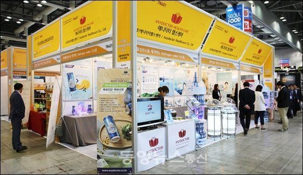 [뉴스와이어]애니닥터헬스케어, '2016서울국제식품산업대전' 참가